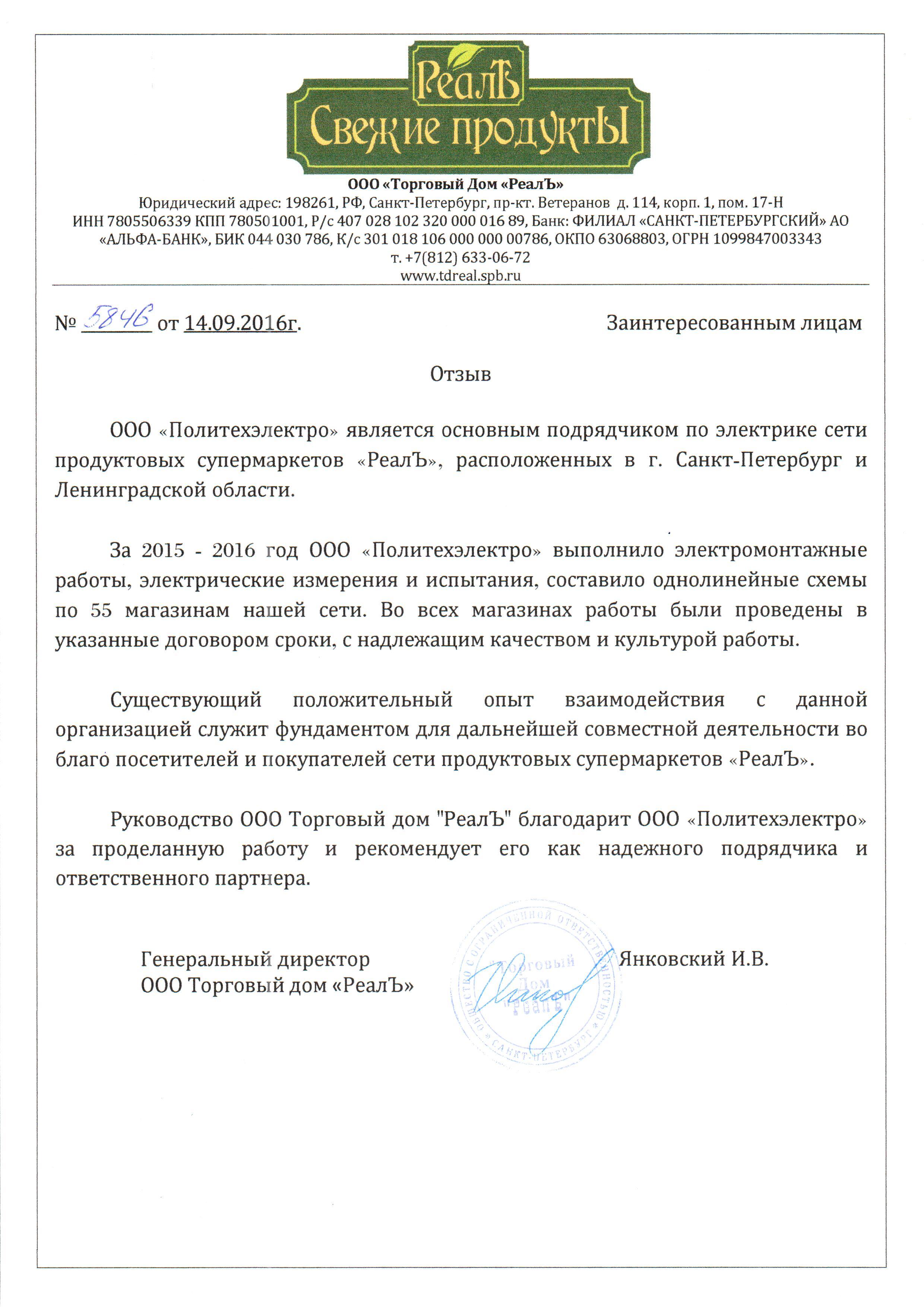 Почта банк кредит неработающим пенсионерам